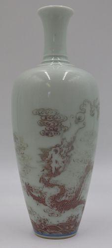 Signed Chinese Yen Yen Vase with Dragon.