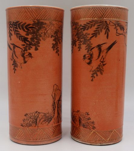 Pair of Chinese Gilt Decorated Coral Ground Vases