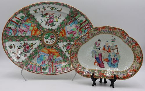 (2) Chinese Enamel Decorated Platters.