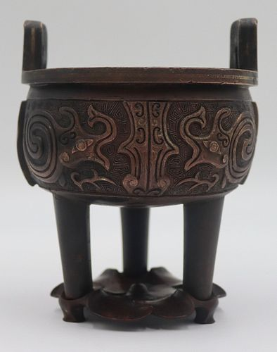 Antique Chinese? Silver Inlaid Bronze Incense