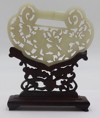 "Antique Chinese Carved Jade ""Lock"" Pendant."