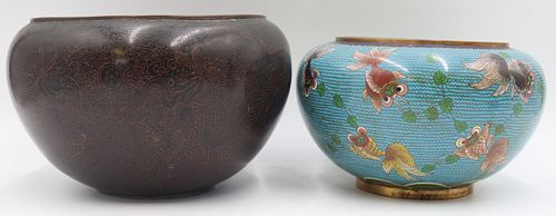 (2) Chinese Cloisonne Bowls.