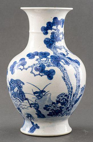 Chinese Large Porcelain Yen Yen Vase, Qing Dynasty