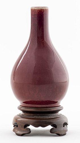 Chinese Sang de Boeuf Porcelain Vase w Kangxi Mark