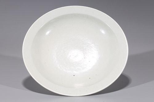 Chinese White Glazed Porcelain Dish
