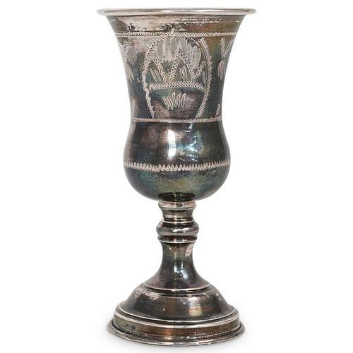 Sterling Silver Judaica Kiddush Cup