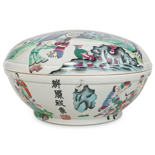 Chinese Round Porcelain Lidded Box