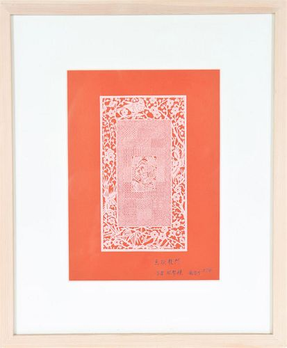 Framed, Chinese Paper Lace ca 1971