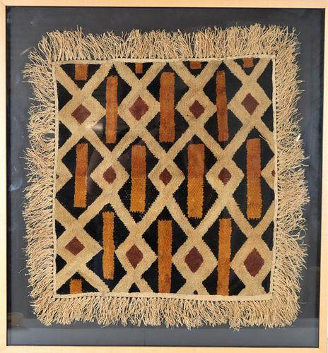 African Kuba Hand Woven Textile, Framed