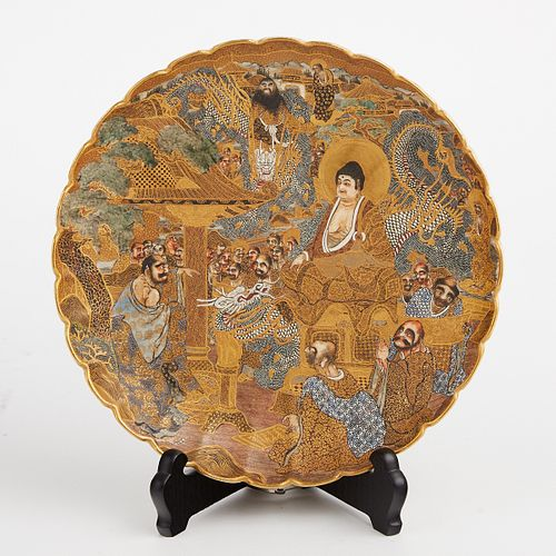Japanese Meiji Satsuma Platter
