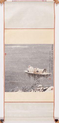 Chinese Lu Qingyuan Scroll Painting