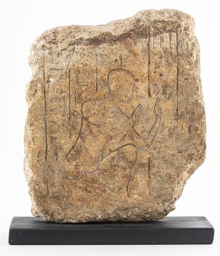 Ancient Egyptian Limestone Fragment, 18th Dynasty