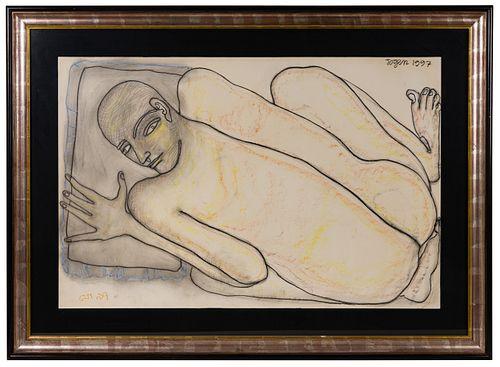 Jogen Chowdhury (Indian, b.1939) Pastel on Paper