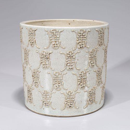 Large Chinese Crackle Glaze Porcelain Brush Pot