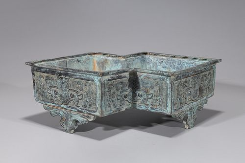 Chinese Archaistic Bronze Vessel