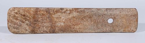 Large Chinese Archaistic Hard Stone Blade