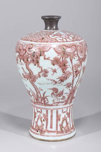 Chinese Undeglazed Red Porcelain Vase
