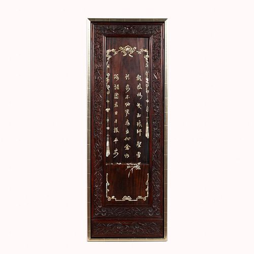 CHINESE MOTHER OF PEARL INLAID ROSEWOOD PANEL