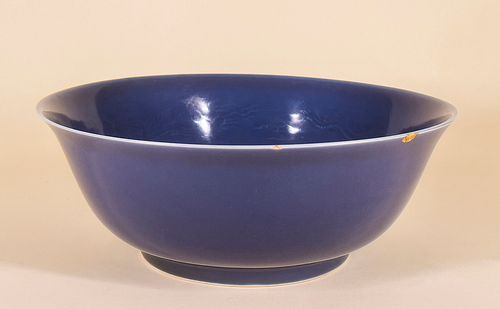 Cobalt Blue 'Dragon' Bowl with Incised Mark