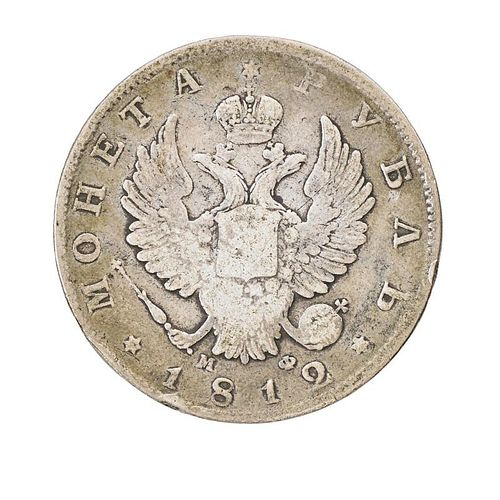 COINS OF SPAIN AND RUSSIA