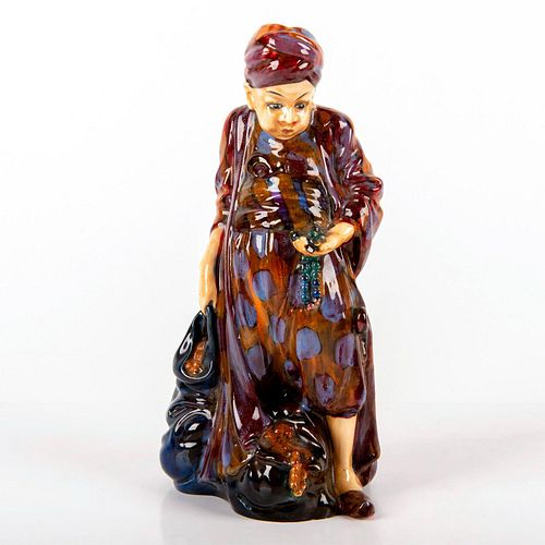Rare Royal Doulton Colorway Figurine, One Of The Forty