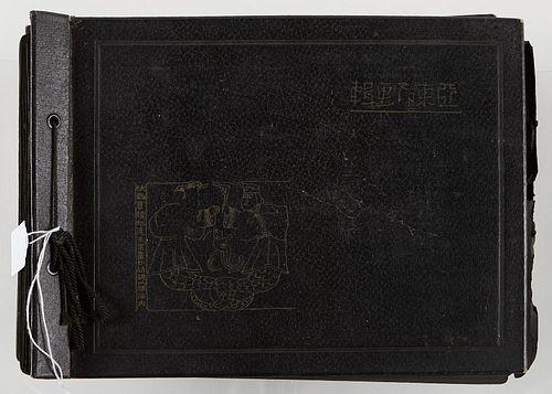 Rare Chinese Photo Album - ATO Photo Association