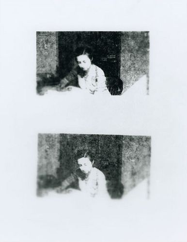 Susan Alport, Diploma '92, Close Relations
