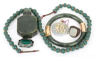 A Bag of Jade Jewelry and Jade Snuff Bottle