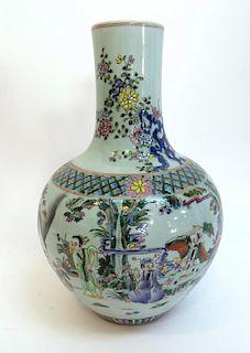 Kangxi Famille Verte Vase