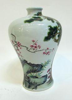 Chinese Qianlong Meiping Jar