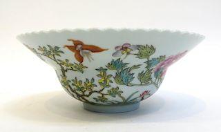 Qianlong Porcelain Bowl