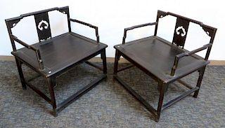 Pair Zitan Chairs