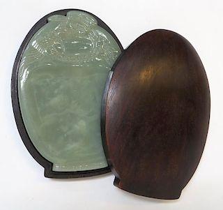Jade Ink Stone In Case