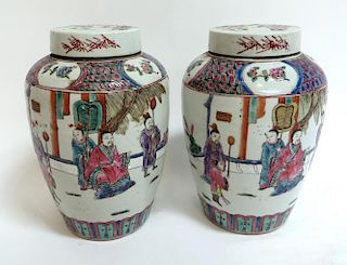 Pair 18th Or 19th Century Qing  Vases
