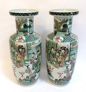 Pair Kangxi Style Vases In Verte