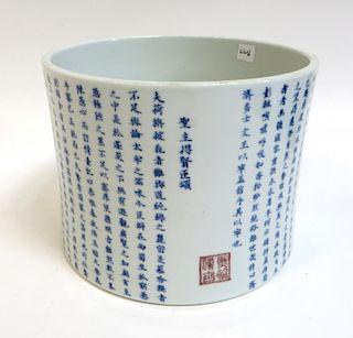 Calligraphy Decorated Brush Pot