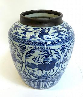 19th C. Porcelain Jar Or Jardiniere
