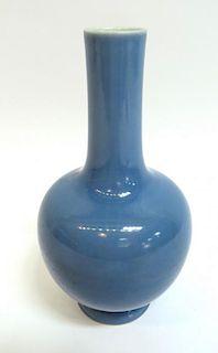 Blue Long Necked Chinese Vase