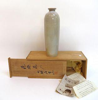 Japanese Vase Att. Kanzan In Box