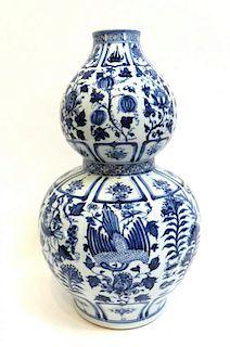 Double Gourd Vase