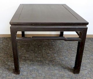 Square Zitan Table