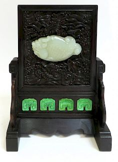 Jade Table Screen