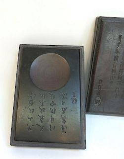 Inkstone In Box