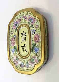 Bronze And Enamel Box