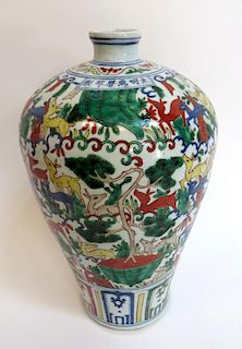 Doucai Deer Meiping Jar