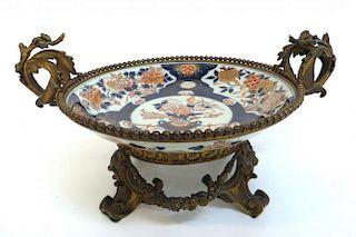 Fine Ormolu Mount Porcelain Center Piece Bowl.