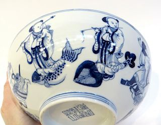 19th Porcelain Bowl