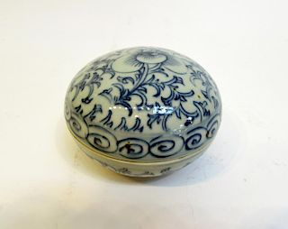Lidded Candy Bowl