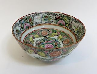 Small Porcelain Famille Rose Style Bowl