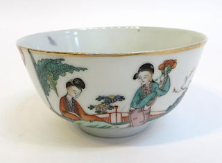 Famille Rose Tea Bowl